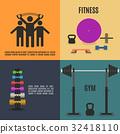flat vector fitness 32418110