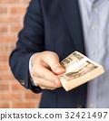 เงินสด,ทอง,มือ 32421497