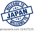 welcome to Japan blue stamp 32427525