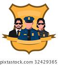 Flat avatar of police team 32429365
