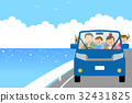 Go out with a good friend family car 32431825