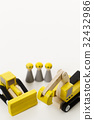 built, constructing, architecture 32432986