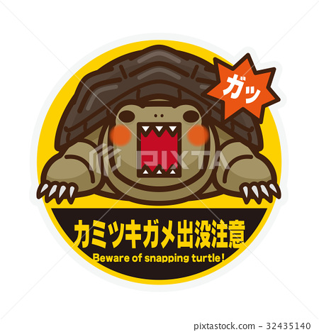snapping turtle, turtle, sticker 32435140