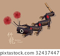 Old Chinese kid's toy: Bamboo dragon 32437447