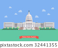 United States capitol in flat style design 32441355