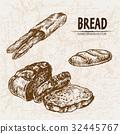 麵包房 向量 向量圖 32445767