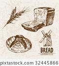 麵包房 向量 向量圖 32445866