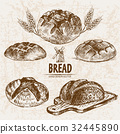麵包房 向量 向量圖 32445890