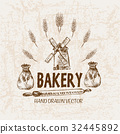麵包房 向量 向量圖 32445892