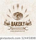 pretzel bakery vector 32445898