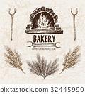bakery logo vector 32445990