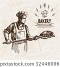 麵包房 向量 向量圖 32446096