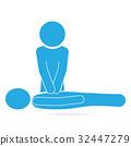 CPR, Cardiopulmonary resuscitation blue icon. 32447279