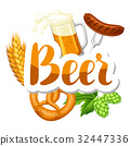 beer, alcohol, oktoberfest 32447336