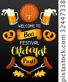 beer, alcohol, oktoberfest 32447338