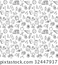 back to school seamless pattern background set 32447937