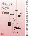 2018 New Year card 32449665