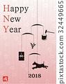 연하장, happy new year, 2018세 32449665