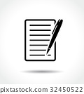 paper with pen on white background 32450522
