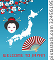 Welcome to Japan poster template 32456195