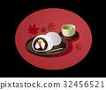 가을 _ 과자 _ 밤 딸기 찹쌀떡 _ 배경 검정 빨강 32456521