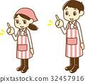 손가락을 바른다 앞치마 차림의 남녀 32457916