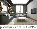 loft luxury living room with bookshelf and library 32458952