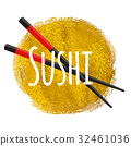 Sushi Icon. Traditional Japanese Food. Vector 32461036