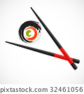Sushi Icon. Traditional Japanese Food. Vector 32461056