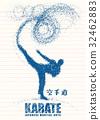 karateka doing standing side kick .Vector  32462883