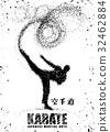 karateka doing standing side kick .Vector  32462884