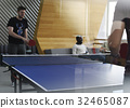 People break playing table tennis relax 32465087
