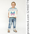 Young boy holding banner network graphic overlay 32468779