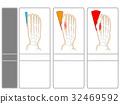 Progress degree check of hallux valgus (gray · no explanation) 32469592