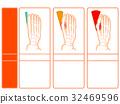 Progress degree check of hallux valgus (Orange · No explanation) 32469596