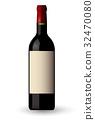 葡萄酒 紅酒 酒 32470080