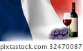 와인 프랑스 국기 배경 32470087