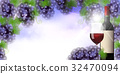 葡萄酒 红酒 酒 32470094