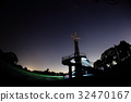 閃亮的星星在夜空和金屬風車魚眼鏡頭拍攝 32470167