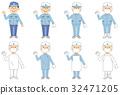 藍領工人 工人 作業員 32471205