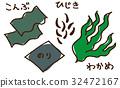 해조류의 일러스트 32472167