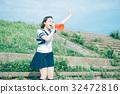 โทรโข่ง,นักเรียนมัธยมปลาย,ฤดูร้อน 32472816