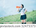 고등학생, 고교생, 응원 32473373