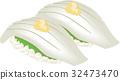 寿司 日本食品 日本料理 32473470