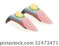 寿司 日本食品 日本料理 32473471