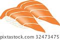 寿司 日本食品 日本料理 32473475