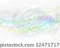 大腦的傳播 - 白色 32473717