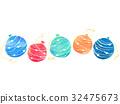 水球 气球 汽球 32475673