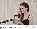 Singer 32476470
