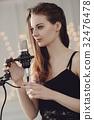 Singer 32476478